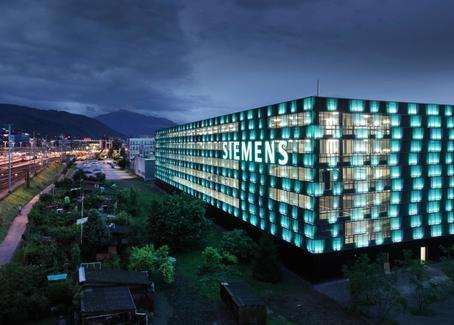 Praktikum, Jobs und Stellen bei Siemens Schweiz AG auf talendo